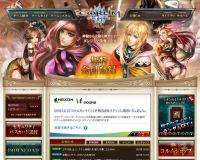 CORUM ONLINE : コルムオンライン