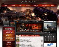 QUAKE WARS ONLINE : クエイクウォーズオンライン