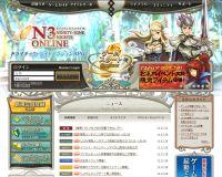 ナインティナインナイツ オンライン - N3 Online -